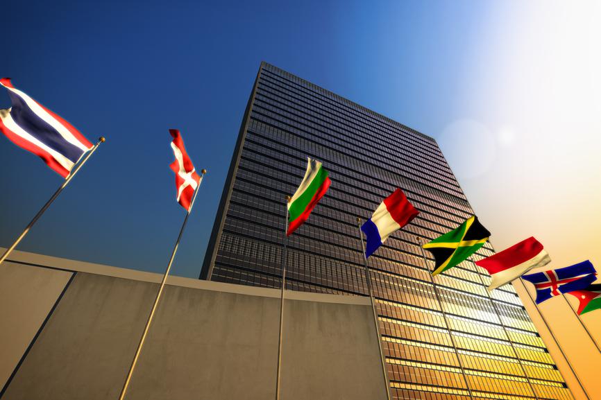 ООН обяви награда за журналисти
