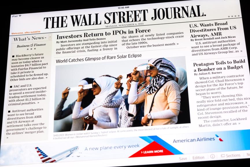 Платен стаж за студенти в  The Wall Street Journal