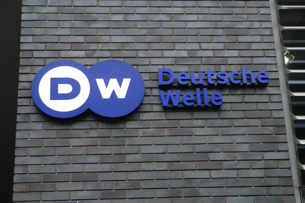 Deutsche Welle обяви конкурс за онлайн журналисти и блогъри