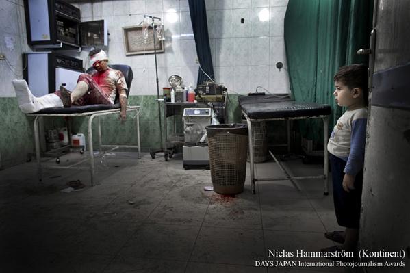 Фото конкурс с фокус върху отразяването на катаклизми и конфликти
