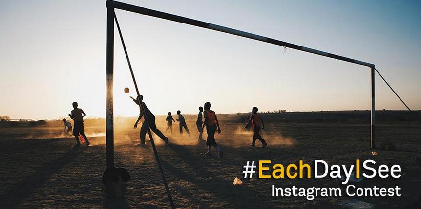 Фото конкурс в Instagram за проблемите на малките общности
