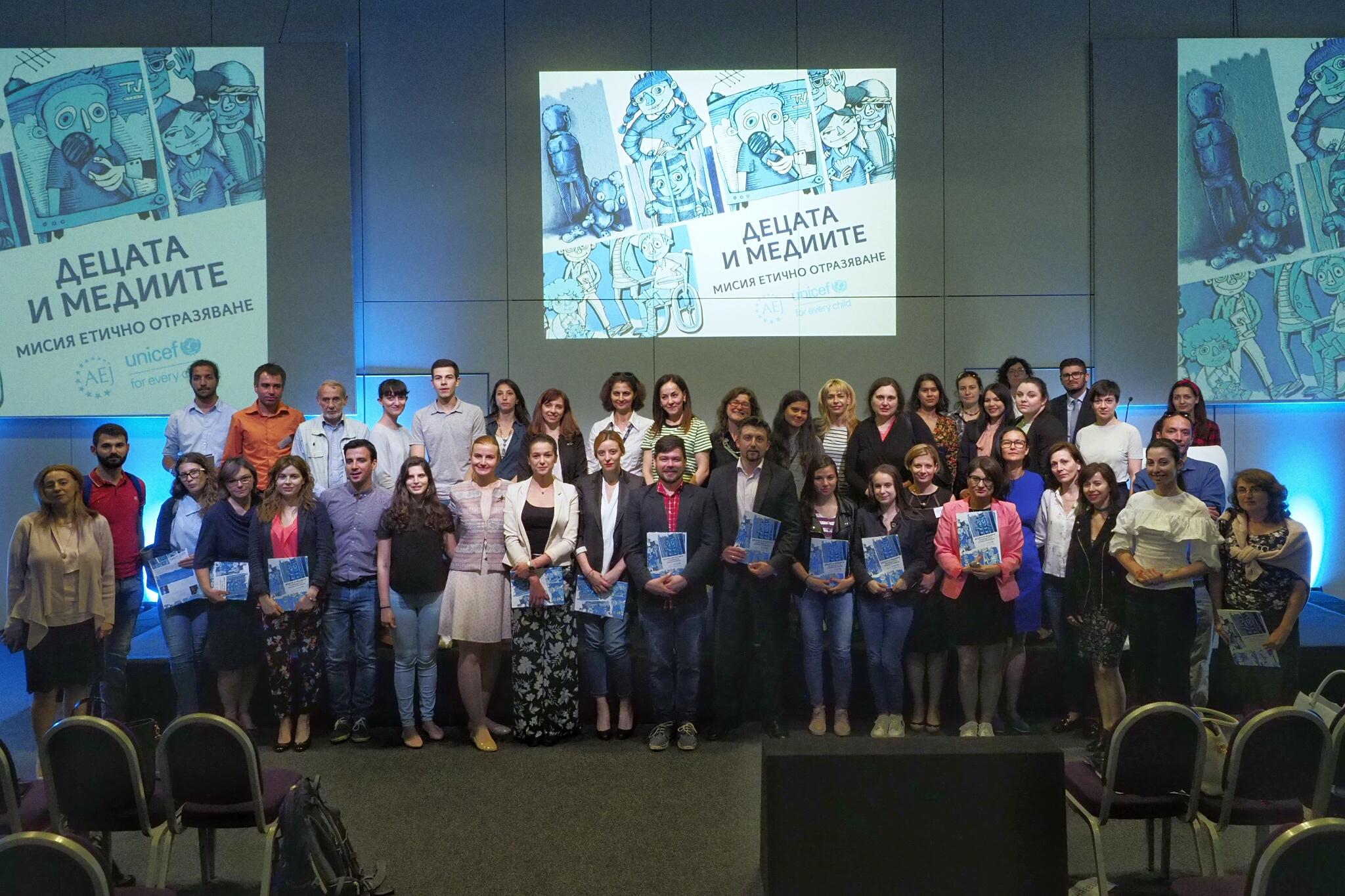 УНИЦЕФ и АЕЖ с обща мисия за по-етично отразяване на деца в медиите
