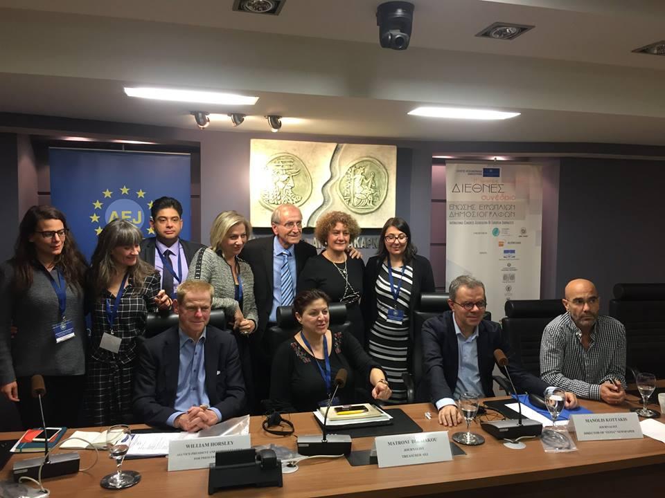 2018_11_30 Agrinio AEJ Congress