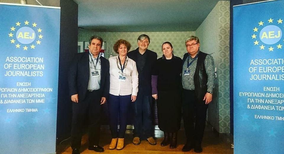 2018_11_30 Agrinio AEJ New board